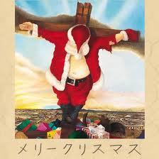 Santa on the cross
