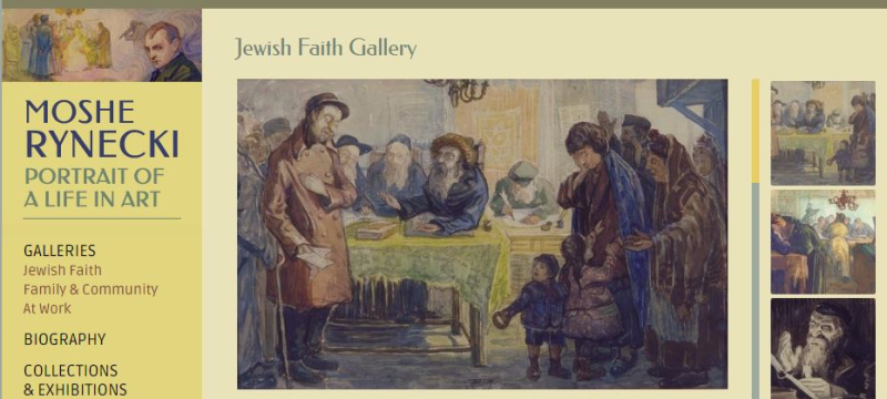 Jewish Faith Gallery