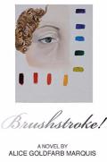 Brushstroke cover